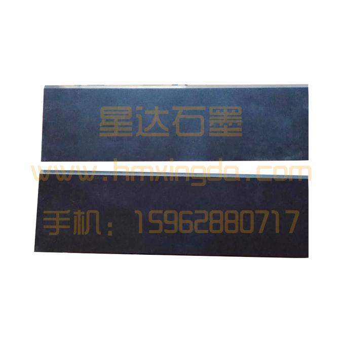 上海石墨刮片
